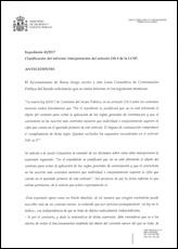 Expediente 41/2017. Clasificación del informe: Interpretación del artículo 118.3 de la LCSP